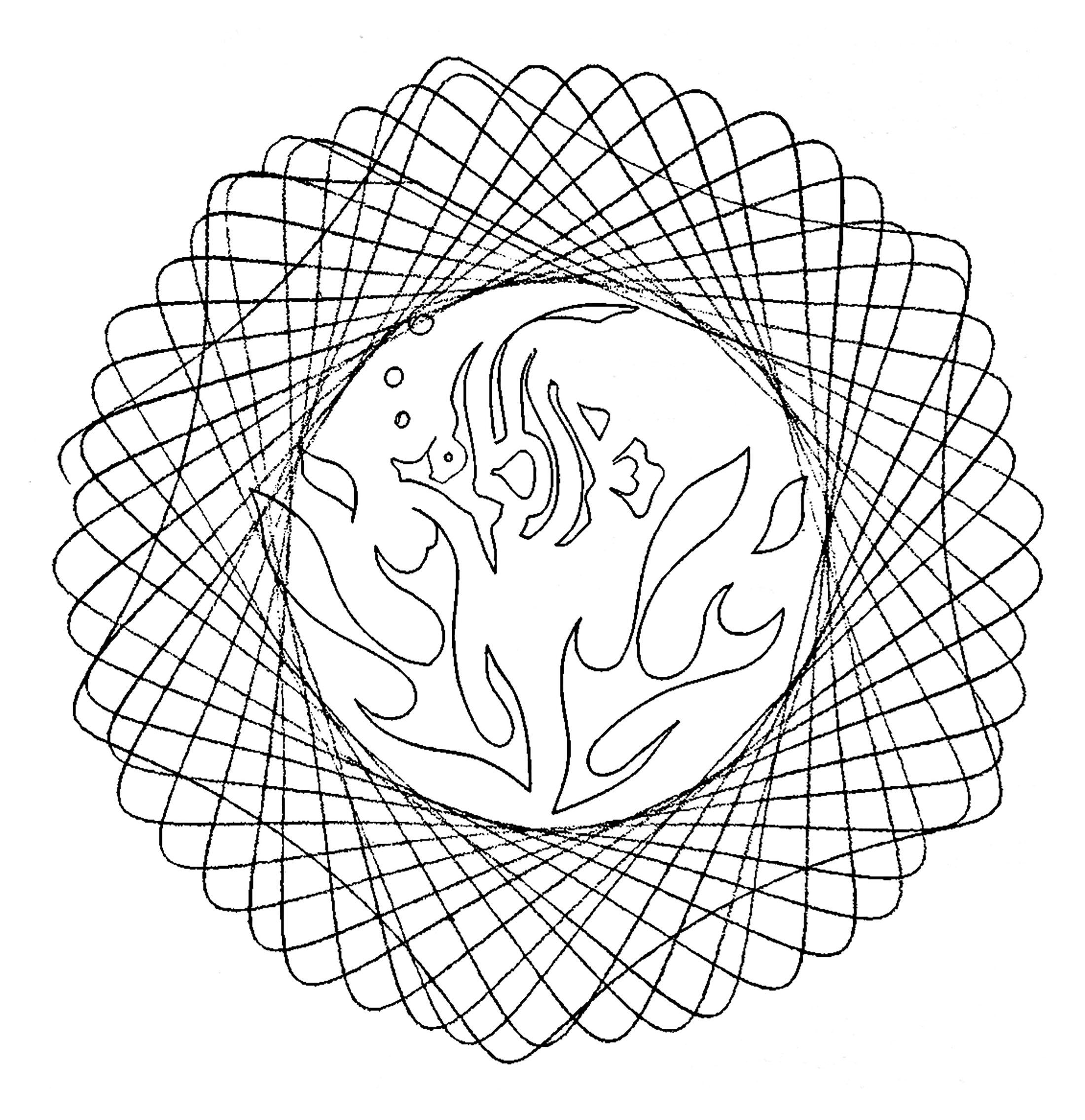 Mandala Facile Et Abstrait Mandalas Faciles Pour Enfants 100